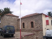 The house of Christopher Columbus in Porto Santo
