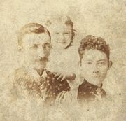 William, Grace and Gladys